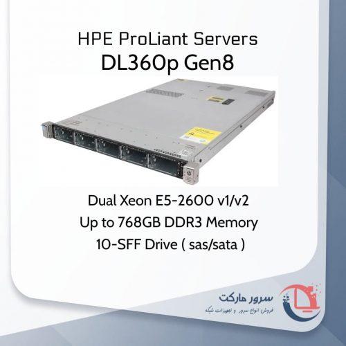 سرور DL360 G8 استوک مدل 10SFF