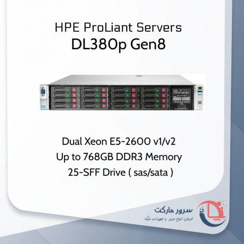 سرور DL380 G8 25 SFF سرور ذخیره سازی استوک