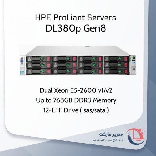 سرور دست دوم و استوک DL380 G8 مدل 12LFF