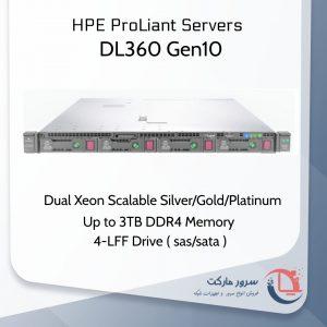 سرور HP DL360 G10 4LFF