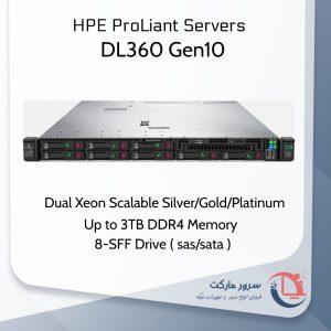 سرور HP DL360 G10