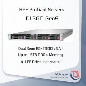 سرور DL360 G9 4LFF