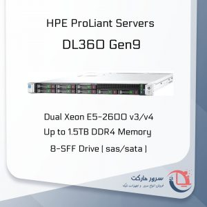 خرید سرور DL360 G9