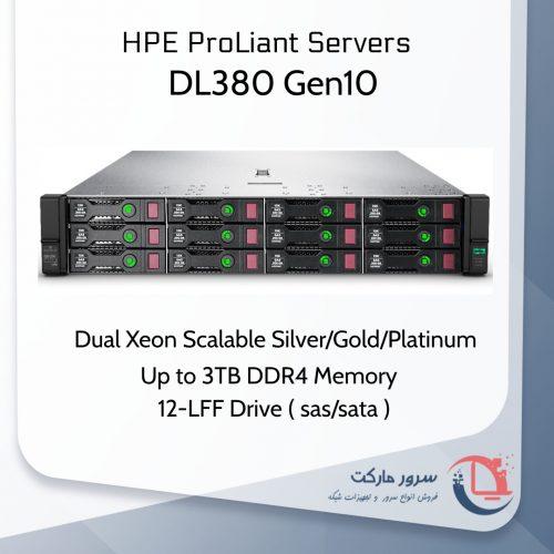 سرور HP DL380 G10 12LFF