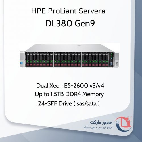 سرور DL380 G9 24SFF