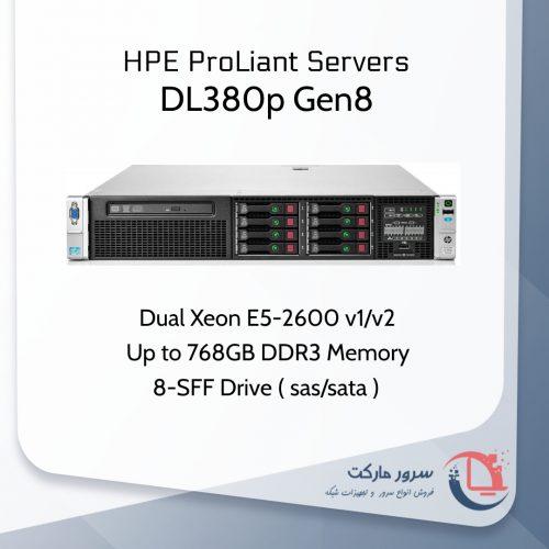 سرور دست دوم جی8 مدل DL380 G8