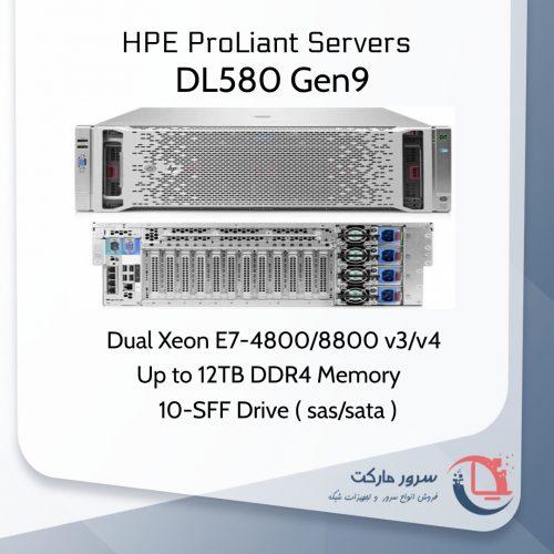 سرور HP DL580 G9