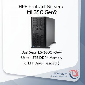 سرور HP ML350 G9